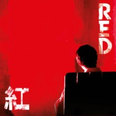 red_poster_445-x-4451-326x326